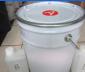 供应矽利康压印硅胶 皮革压花凹凸定型胶