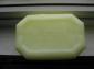 进口软质微晶蜡SR190